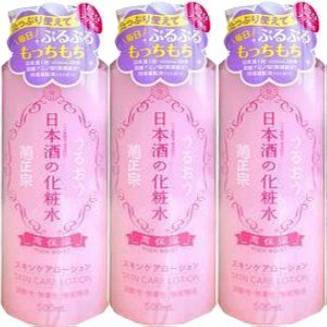 ハッチ連結するバルーン【3個】 菊正宗 日本酒の化粧水 高保湿 500mlx3個 (4971650800578)