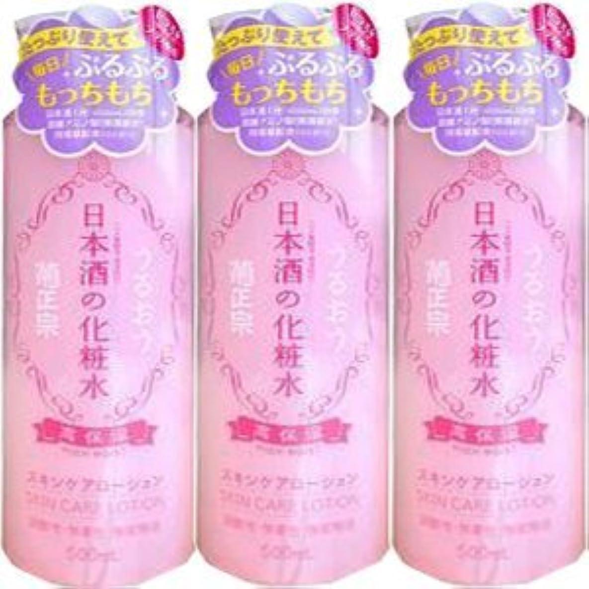 落胆する撤退アルバニー【3個】 菊正宗 日本酒の化粧水 高保湿 500mlx3個 (4971650800578)