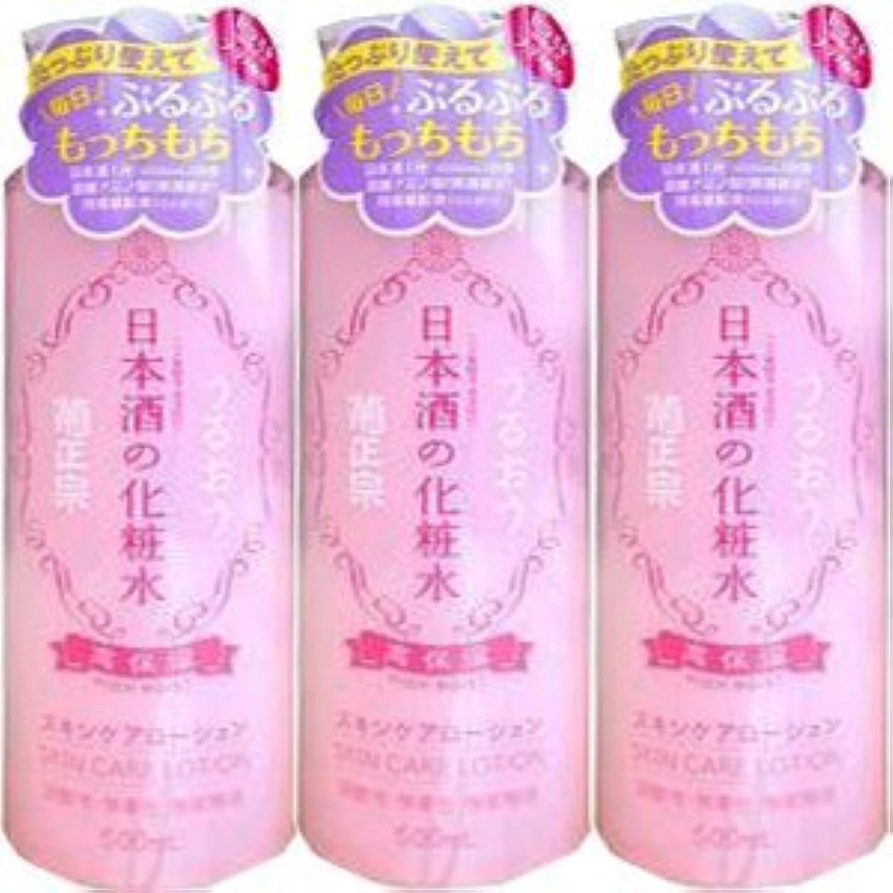 ふつう区別発行する【3個】 菊正宗 日本酒の化粧水 高保湿 500mlx3個 (4971650800578)