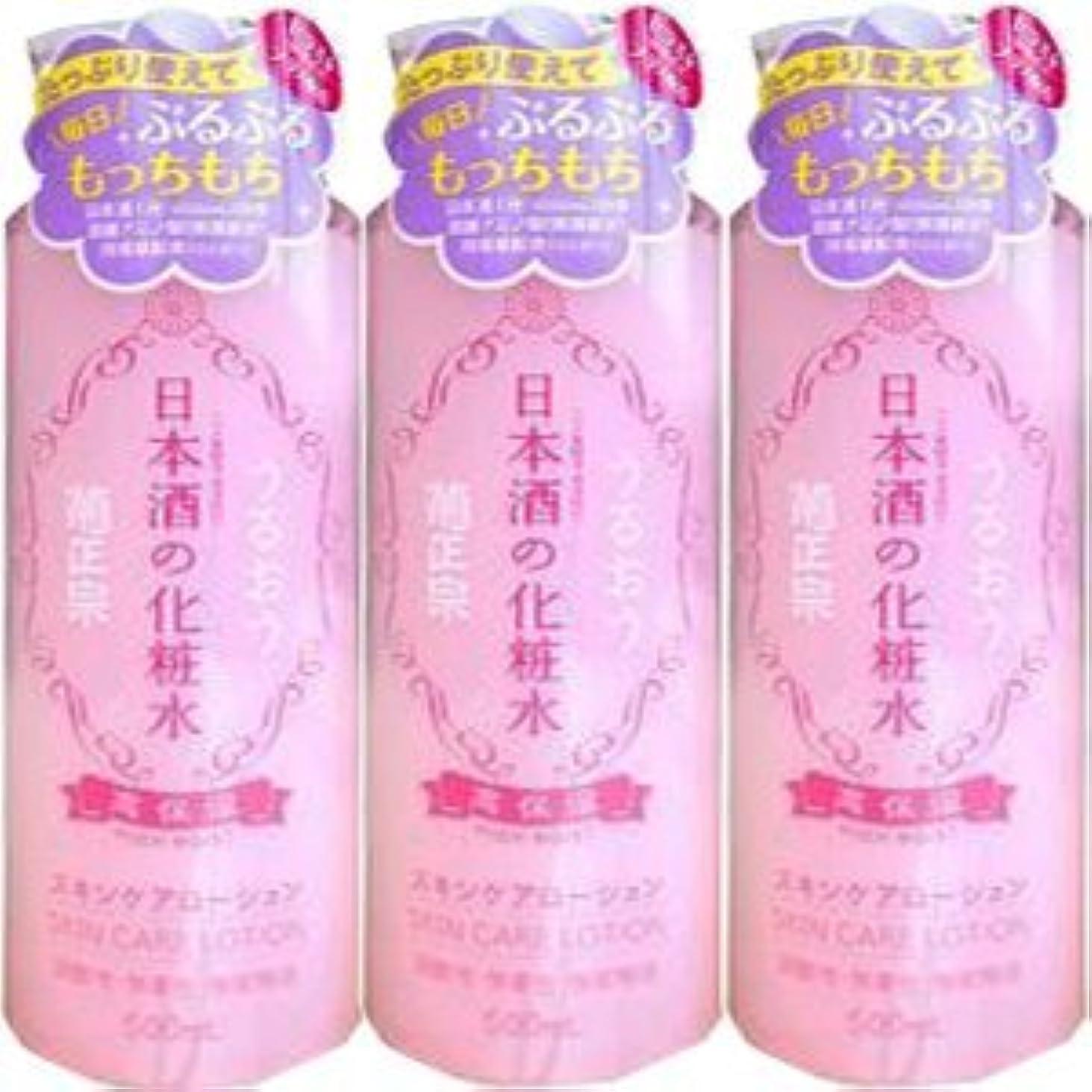 復活させるサーフィン領域【3個】 菊正宗 日本酒の化粧水 高保湿 500mlx3個 (4971650800578)