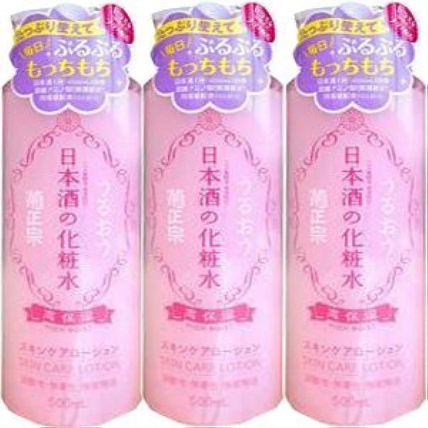 私たちの錆びユーモア【3個】 菊正宗 日本酒の化粧水 高保湿 500mlx3個 (4971650800578)