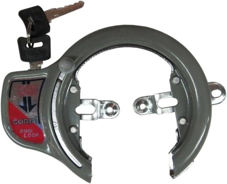 思いやりのある女王暖炉自転車 鍵 プッシュ式リングロック 43437