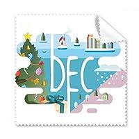 12月の季節 イラスト メガネ クロス クリーニングクロス ギフト 電話画面クリーナー 5個