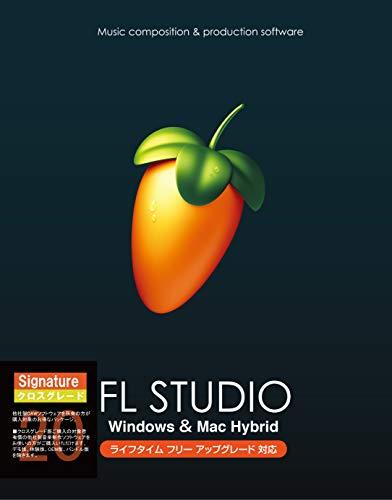Image-Line Software FL STUDIO 20 Signature クロスグレード EDM向け音楽制作用DAW Mac Windows対応【国内正規品】