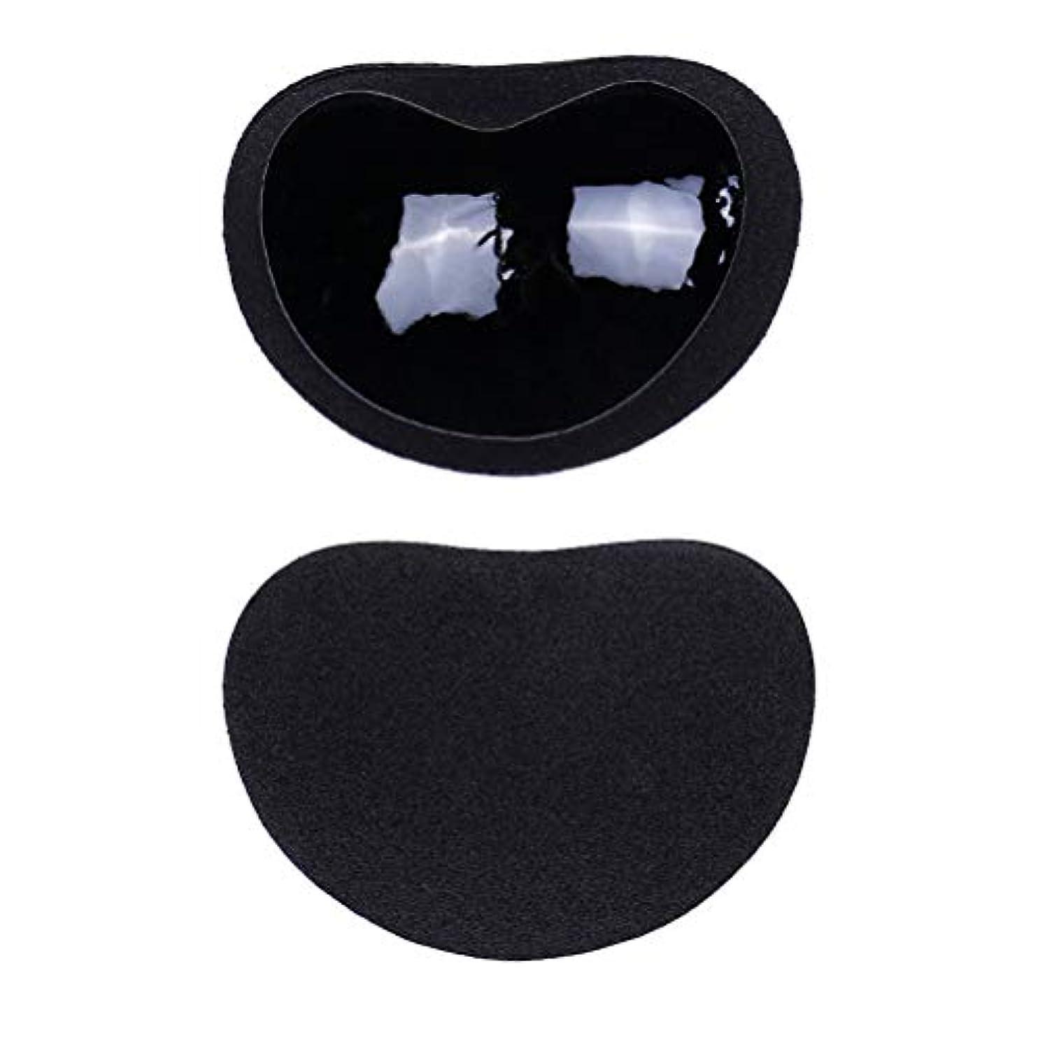 パールラジエーター電極Healifty ストラップレス付箋ブラ見えない乳首カバー(ブラック)