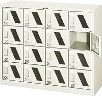 AR06867 直送 シューズボックス16人用1050×380×880窓付