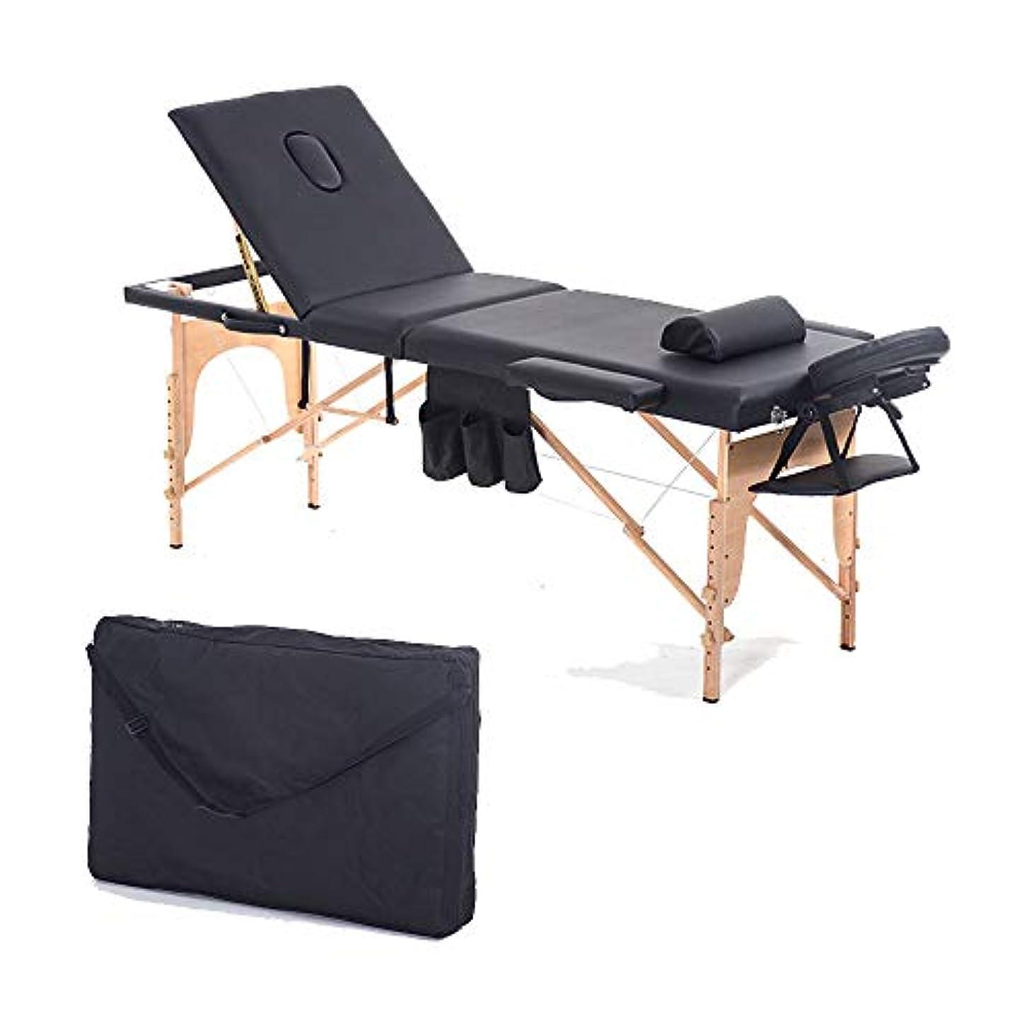 電極生き残ります命令的3節マッサージベッドポータブルサロン家具木製ベッド折り畳み式のビューティーボディ?フェイシャル?スパタトゥータイマッサージベッド
