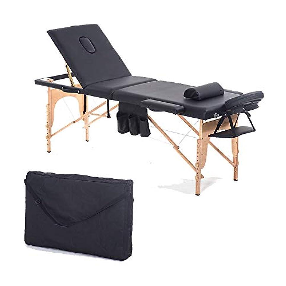 致命的焦がす生産性3節マッサージベッドポータブルサロン家具木製ベッド折り畳み式のビューティーボディ?フェイシャル?スパタトゥータイマッサージベッド