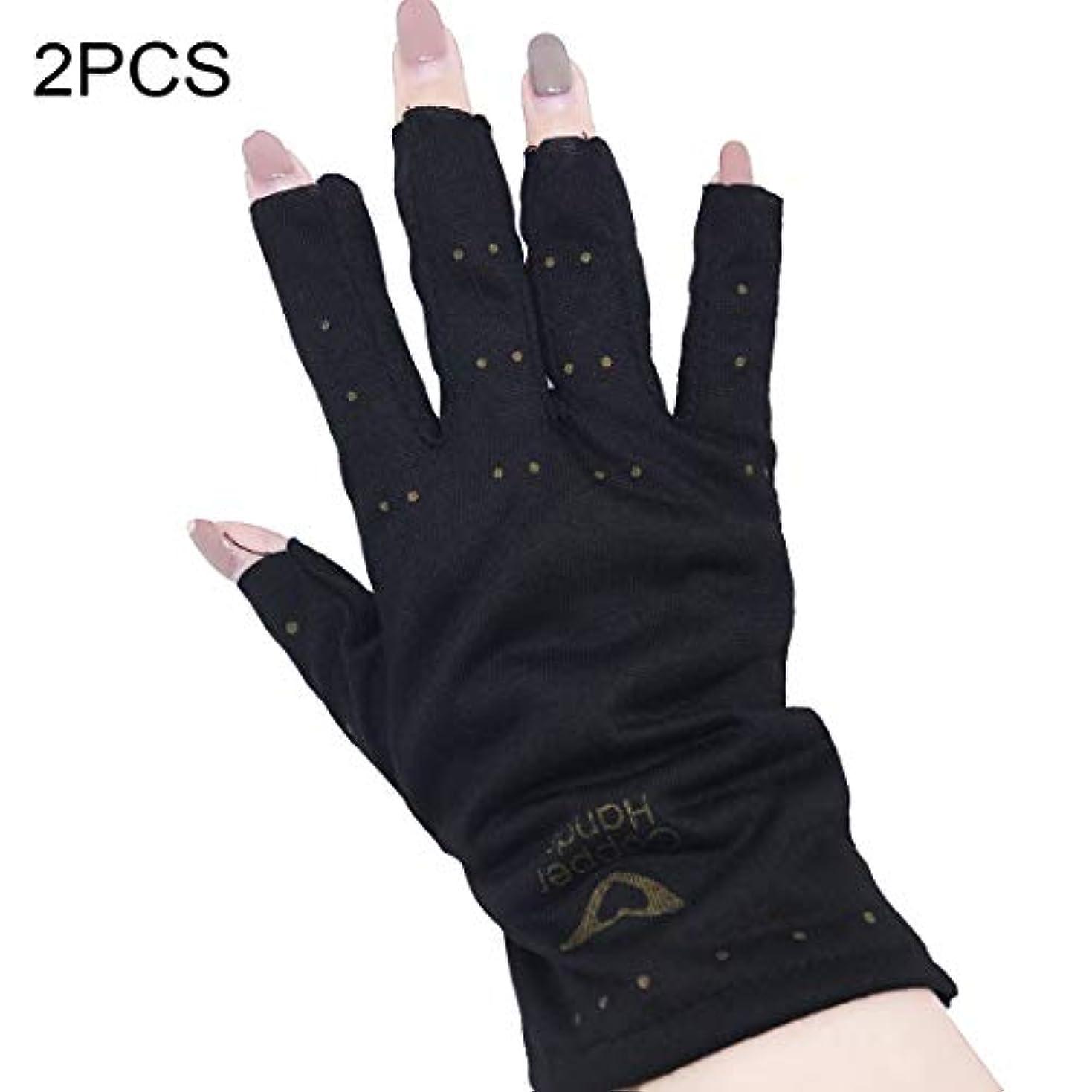 スピーチ吸収するキモいMEI1JIA 2 PCS関節炎関節痛症状軽減指なし手袋ハンド