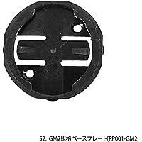 REC-MOUNTS リペアパーツ(Repair parts)補修部品/補修パーツ