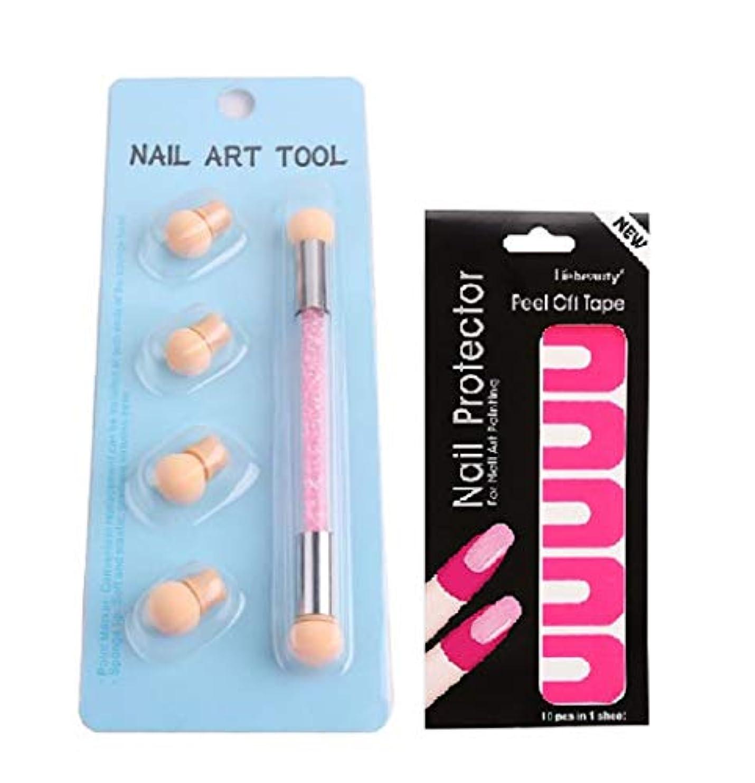 剃るマガジンアンプネイルアート スポンジ ペンタイプ グラデーション ぼかし デザインアート用 ネイルプロテクトシール セット QT-013 (ピンク)