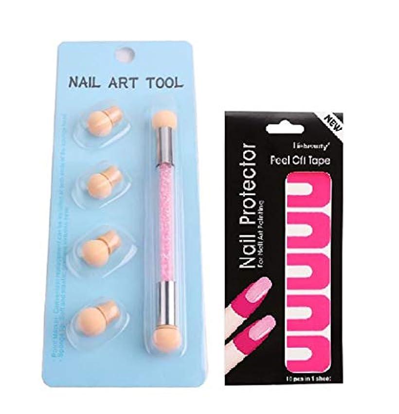 ネイルアート スポンジ ペンタイプ グラデーション ぼかし デザインアート用 ネイルプロテクトシール セット QT-013 (ピンク)
