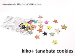 kiko+(キコ) tanabata cookies(タナバタ クッキー) ドミノ 積み木 おままごと