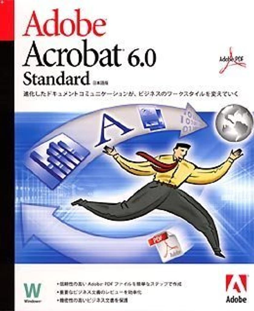 考古学定期的な知るAcrobat 6.0 Standard 日本語版 (Win)