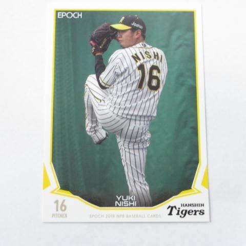 EPOCH 2019 NPB プロ野球カード■レギュラーカード■399/西勇輝/阪神 ≪エポック 2019 NPB プロ野球カード≫