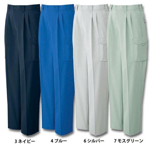 [해외](산 에스) SUN-S BC10555 투 정력 카고 바지 (봄에) 88 7 : 모스 그린 [웨어 &  슈즈]/(SAN ES) SUN-S BC 10555 Two Tuck Cargo Pants (Spring) 88 7: Moss Green [Wear &  Shoes]