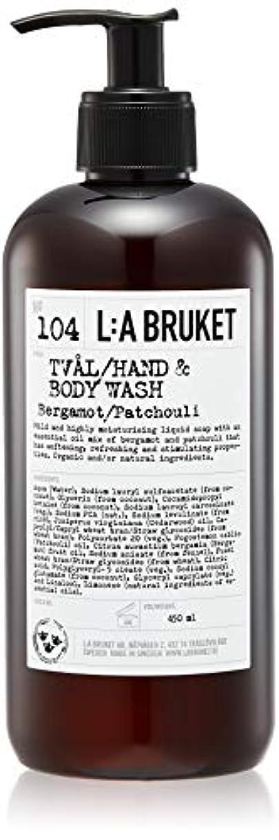 スロープ反射食品L:a Bruket (ラ ブルケット) ハンド&ボディウォッシュ (ベルガモット?パチョリ) 450g