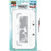 ポケットモンスター TPUカバー for ニンテンドー 3DS LL ゼルネアス