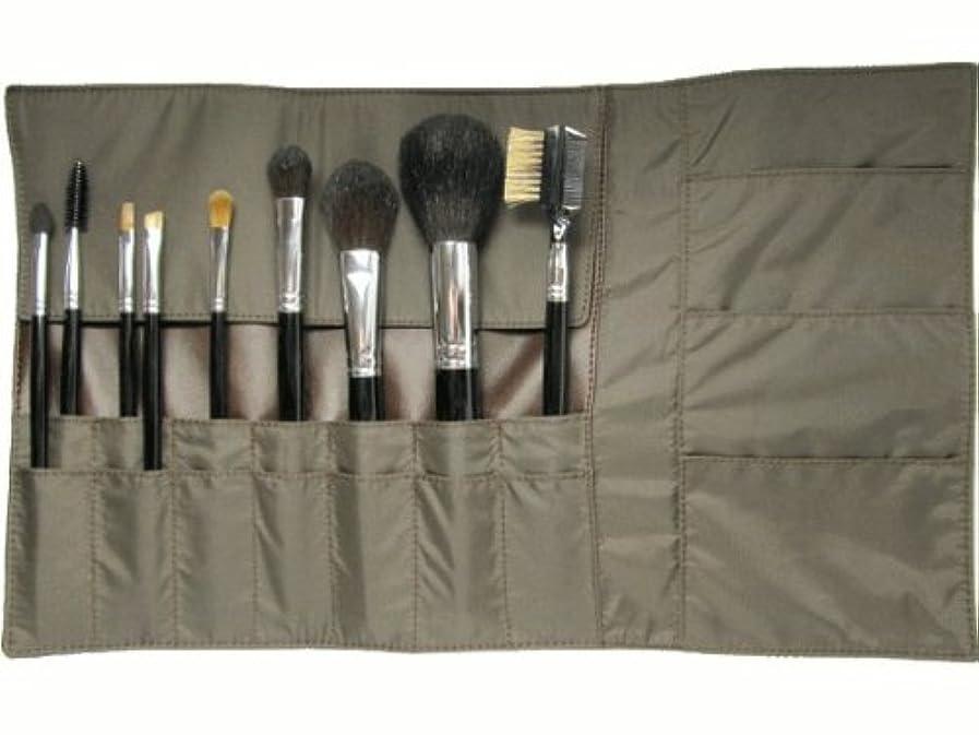 現在対処世界に死んだメイクブラシ9点セット & 携帯用化粧ポーチ 熊野筆 宮尾産業化粧筆 メイクブラシ MB101シリーズ