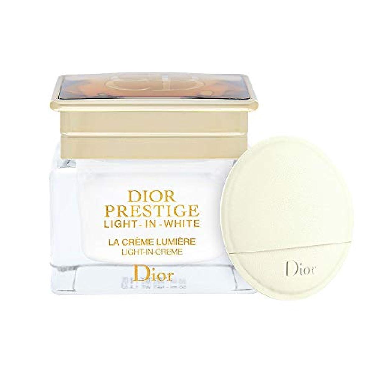 爪ミニ花瓶ディオール(Dior) プレステージ ホワイト ラ クレーム ルミエール 50ml [並行輸入品]