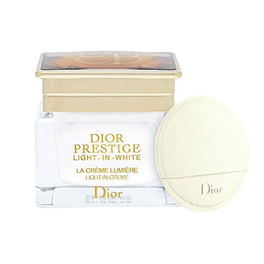 チューインガム福祉救いディオール(Dior) プレステージ ホワイト ラ クレーム ルミエール 50ml [並行輸入品]