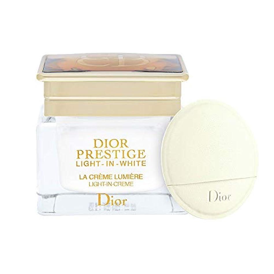 電気飛行場ソートディオール(Dior) プレステージ ホワイト ラ クレーム ルミエール 50ml [並行輸入品]