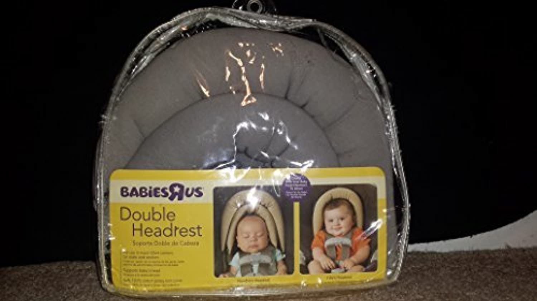 Babies R Us Moonlight Double Headrest by Babies R Us [並行輸入品]