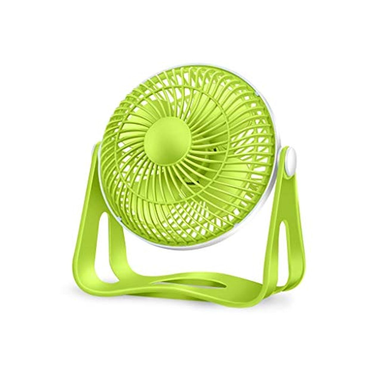 知的閲覧するクランシー7インチUSBファンミュートミニファンファン学生寮大風小机うちわミニファン事務室(緑)