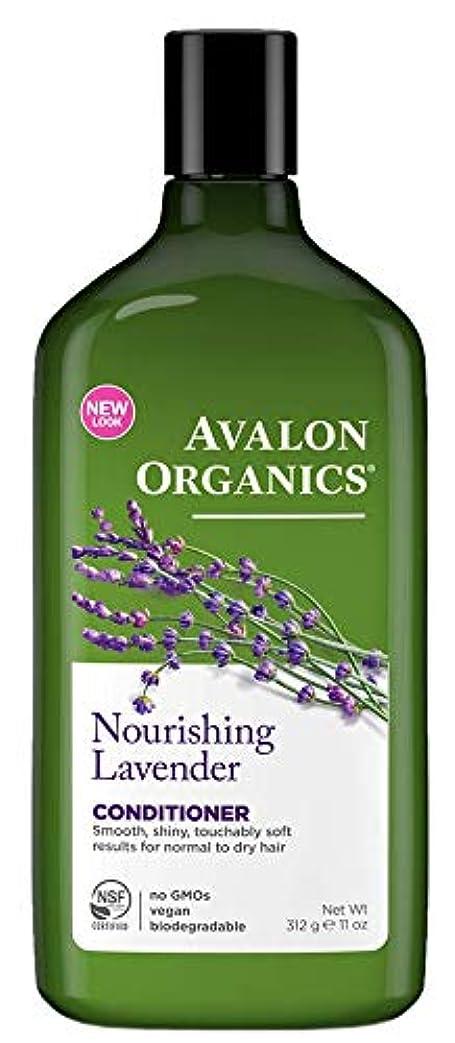 先見の明散歩に行く兄Avalon Organics Lavender Nourishing Conditioner 325ml (Pack of 2) - (Avalon) ラベンダー栄養コンディショナー325ミリリットル (x2) [並行輸入品]
