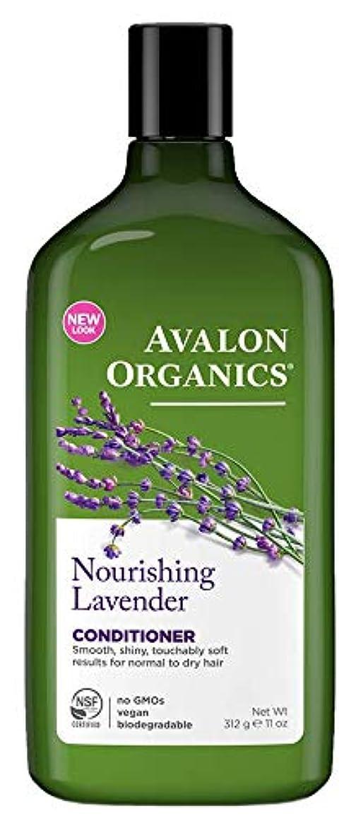 過剰欠伸床を掃除するAvalon Organics Lavender Nourishing Conditioner 325ml (Pack of 4) - (Avalon) ラベンダー栄養コンディショナー325ミリリットル (x4) [並行輸入品]