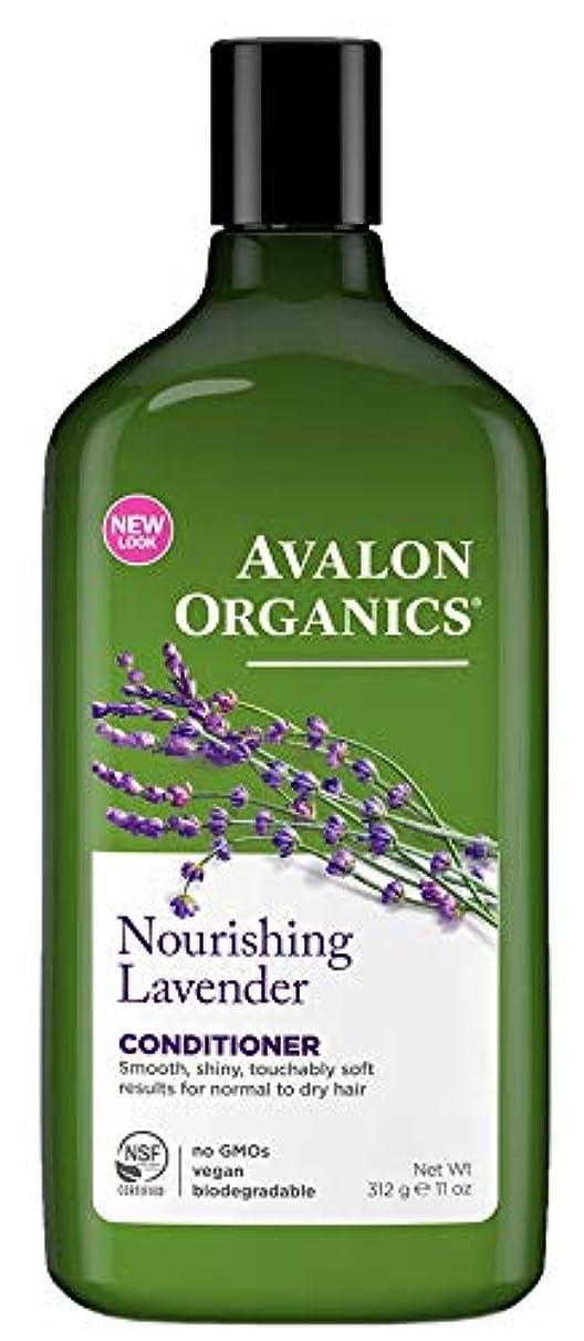 転倒ジレンマ王子Avalon Organics Lavender Nourishing Conditioner 325ml (Pack of 4) - (Avalon) ラベンダー栄養コンディショナー325ミリリットル (x4) [並行輸入品]