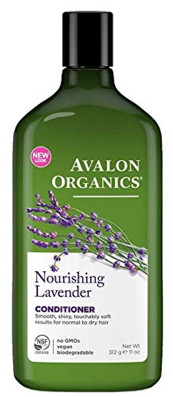 カスタム葉っぱカーテンAvalon Organics Lavender Nourishing Conditioner 325ml (Pack of 4) - (Avalon) ラベンダー栄養コンディショナー325ミリリットル (x4) [並行輸入品]