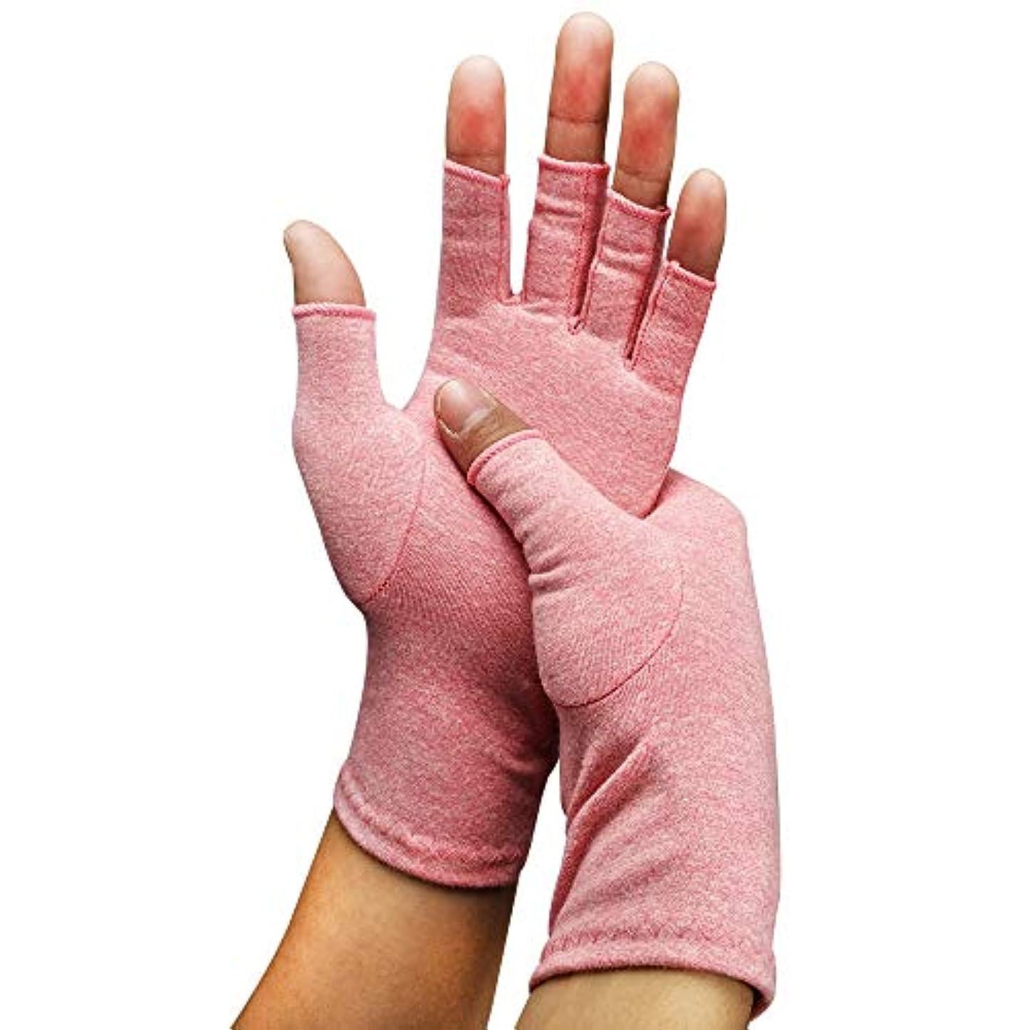 アンカー湿気の多いライバルグリップと関節炎の手袋 - 男性と女性の指なし圧縮 - リウマチと変形性関節症のための開いた指の手袋 - 関節炎の関節痛の軽減