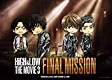 映画 HiGH&LOW THE MOVIE 3 / FINAL MISSION 初回限定 CLAMP版 パンフレット
