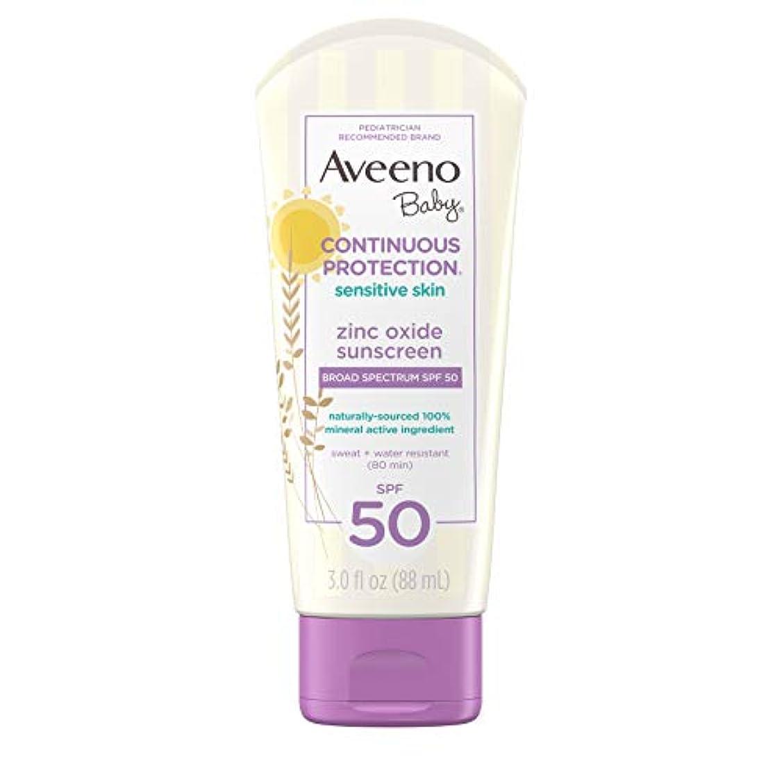 ソース飼料任命Aveeno Baby 広域スペクトルのSPF 50、涙フリー、Sweat-&耐水性、旅行、サイズ、3フロリダで敏感肌用のContinuous Protection酸化亜鉛ミネラル日焼け止めローション。オズ