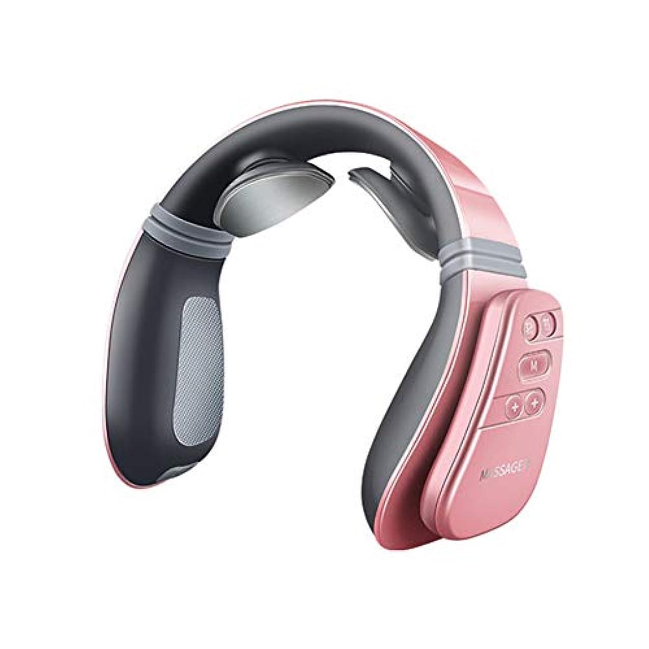 曲げるおしゃれじゃない驚頸椎理学無線遠隔電気パルス頚椎マッサージ多機能ネックマッサージ,ピンク