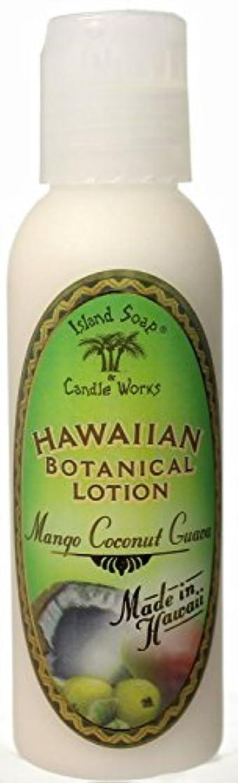 収縮低い憎しみハワイ お土産 アイランドソープ トロピカル ボディーローション 59ml (マンゴーココナッツグアバ) ハワイアン雑貨
