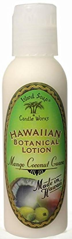 穀物溢れんばかりの忘れるハワイ お土産 アイランドソープ トロピカル ボディーローション 59ml (マンゴーココナッツグアバ) ハワイアン雑貨