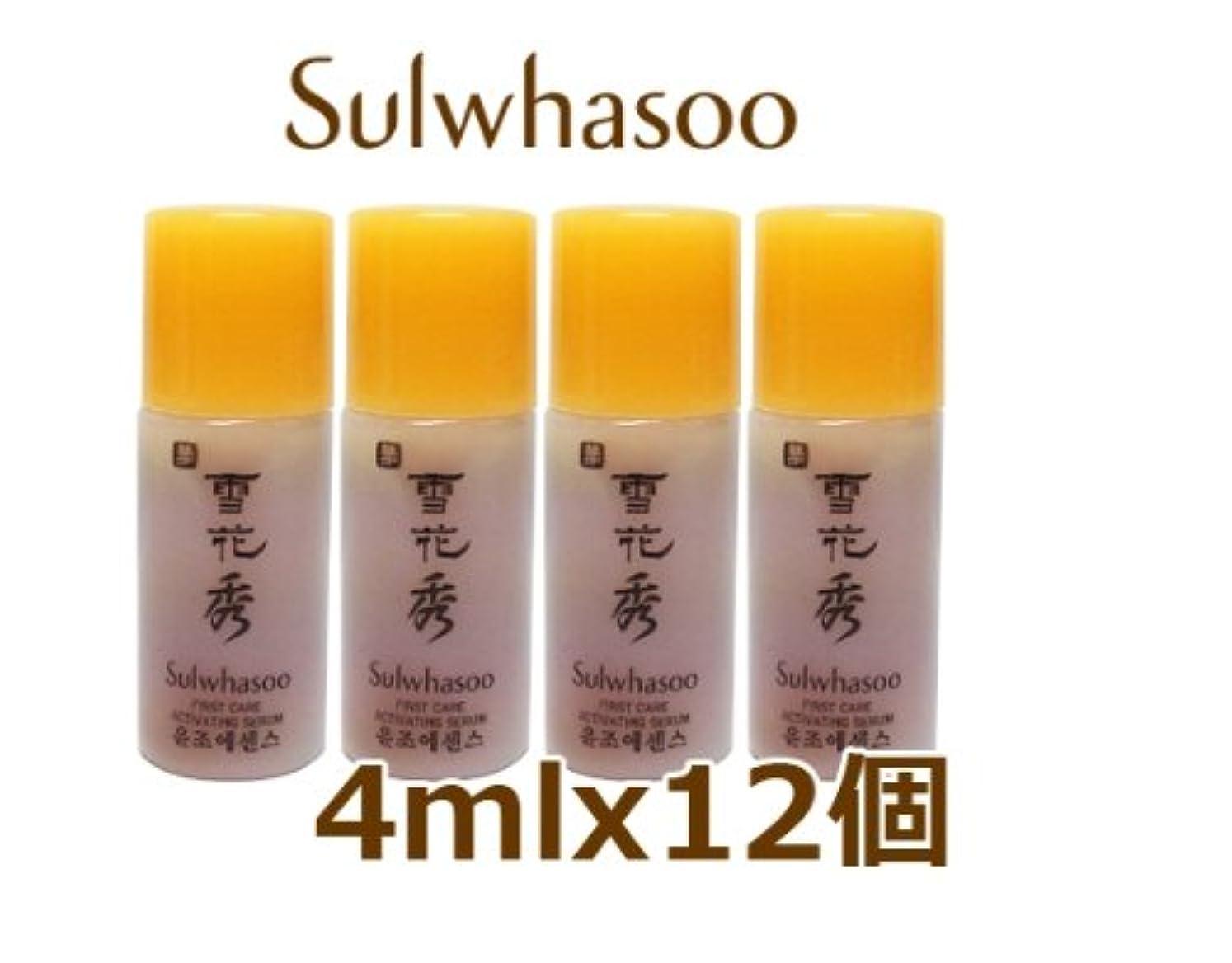 全能酸度アロング【ソルファス 雪花秀 Sulwhasoo】潤燥 エッセンス 4ml x 12個