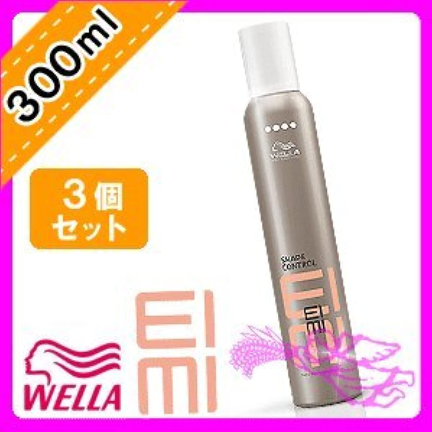 液化する新鮮な祝福するウエラ EIMI(アイミィ) シェイプコントロールムース 300ml ×3個 セット WELLA P&G