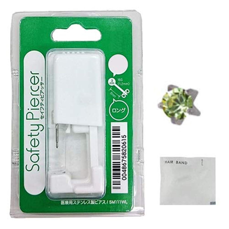 アクセサリー購入カポックセイフティピアッサー シルバー(医療用ステンレス) ロングタイプ(片耳用) 5M108WL 8月ペリドット×2個 + ヘアゴム(カラーはおまかせ)セット
