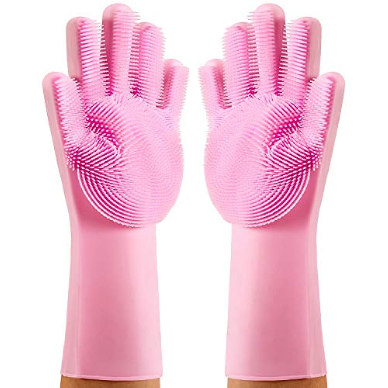 手袋 ブラシヘッドシリコングローブ 食品級シリコーン手袋 清潔な手袋 シリコン 手袋 キッチン 多機能手袋 滑り止め 家事用 泡立ちやすい 掃除用 男女兼用