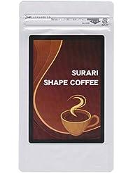SURARI SHAPE COFFEE スラリシェイプコーヒー ダイエットコーヒー