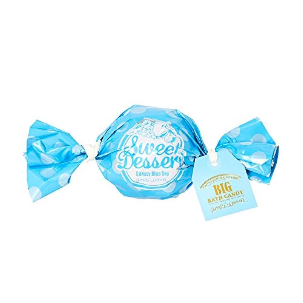 測る許す入口アマイワナ ビッグバスキャンディー 青空シトラス 100g(発泡タイプ入浴料 おおらかで凛としたシトラスの香り)