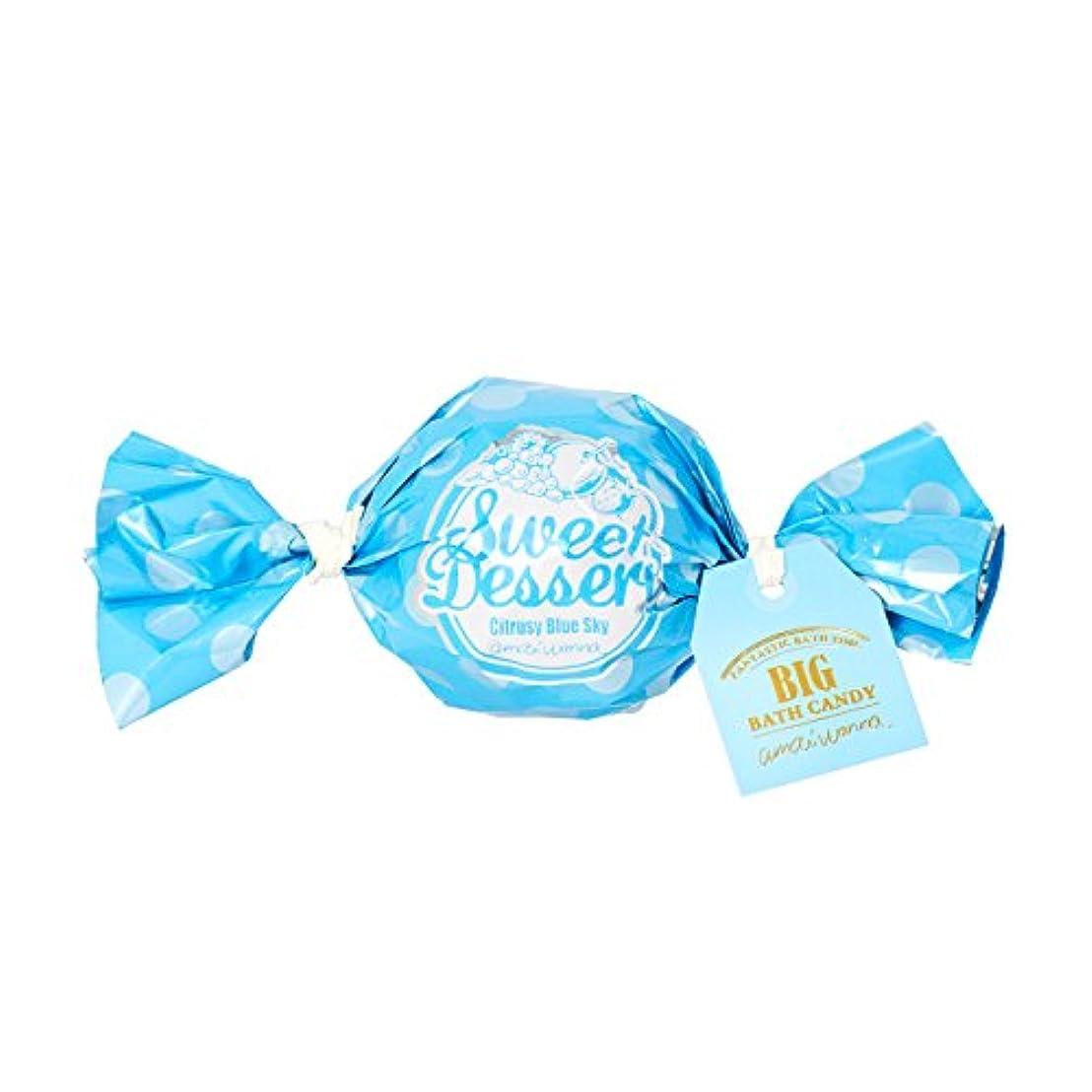 活発ベットシェトランド諸島アマイワナ ビッグバスキャンディー 青空シトラス 100g(発泡タイプ入浴料 おおらかで凛としたシトラスの香り)