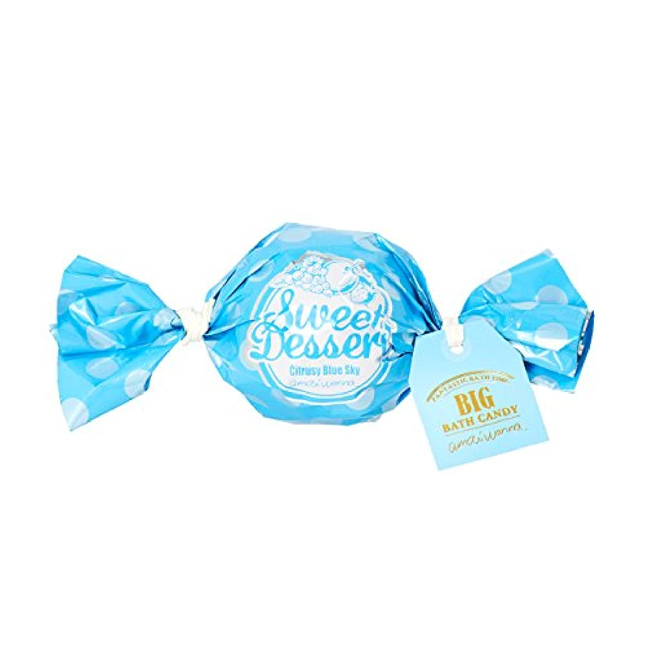 アトラスピックかどうかアマイワナ ビッグバスキャンディー 青空シトラス 100g(発泡タイプ入浴料 おおらかで凛としたシトラスの香り)