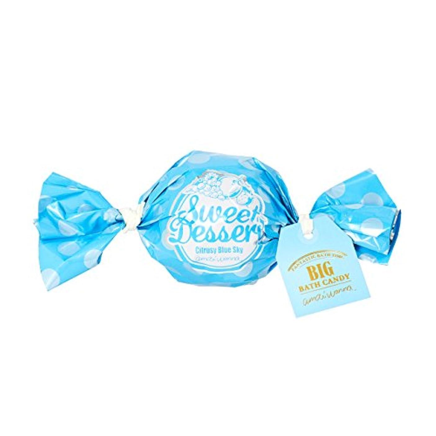 敵対的粘性の重量アマイワナ ビッグバスキャンディー 青空シトラス 100g(発泡タイプ入浴料 おおらかで凛としたシトラスの香り)