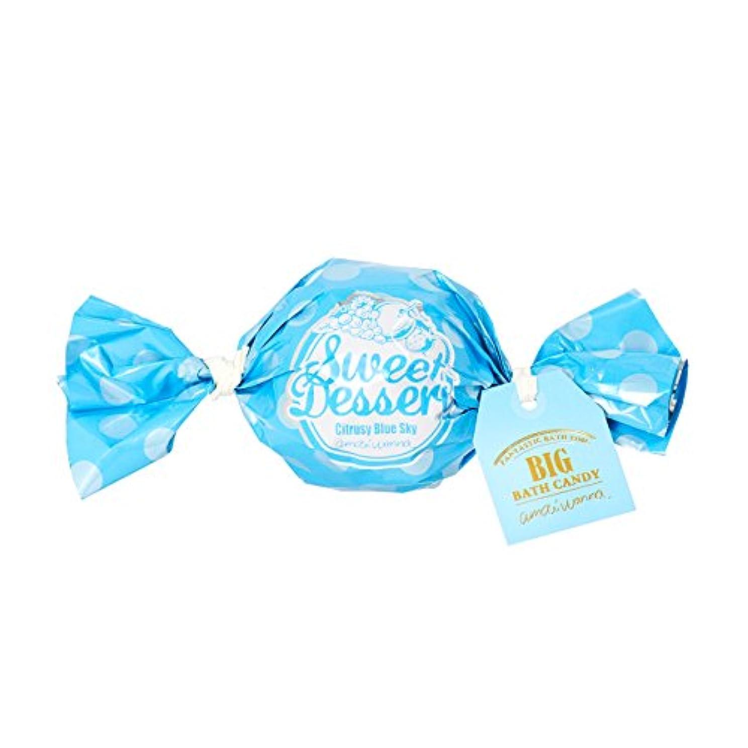 繊維マラウイピラミッドアマイワナ ビッグバスキャンディー 青空シトラス 100g(発泡タイプ入浴料 おおらかで凛としたシトラスの香り)