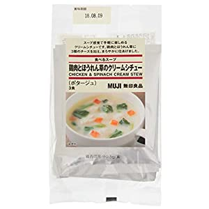 無印良品 食べるスープ 鶏肉とほうれん草のクリームシチュー 3食