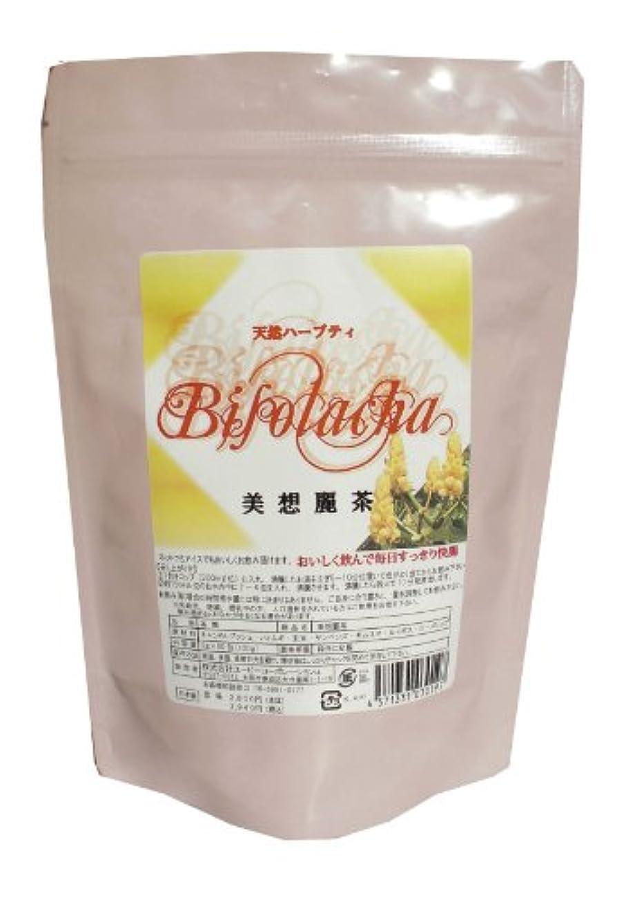 ハイブリッドスキップ化石美想麗茶(びそうれいちゃ)